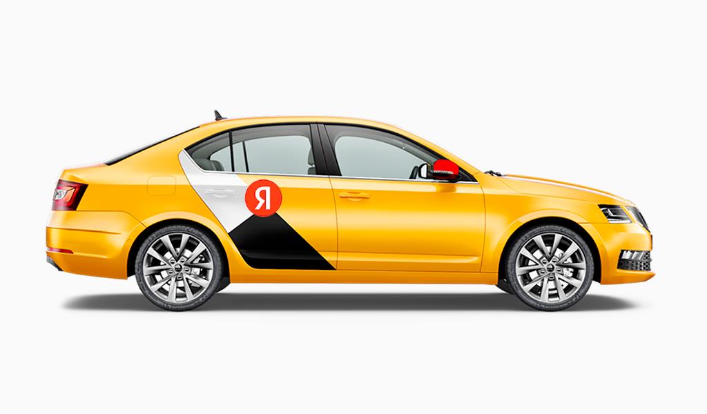 Новый логотип Яндекс