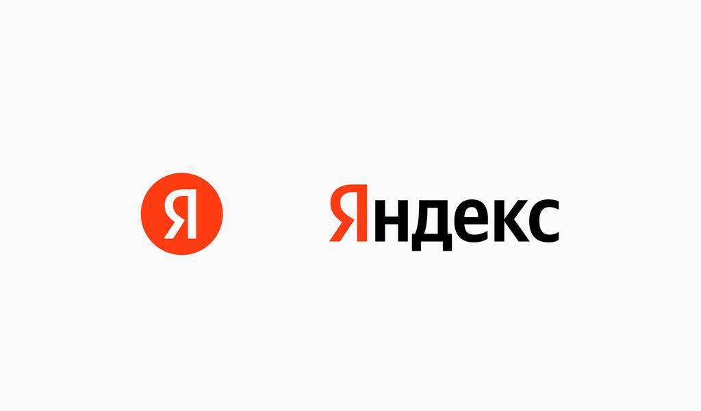Новый логотип Яндекса