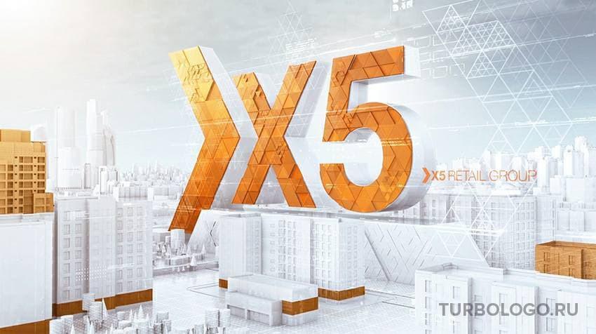 Ребрендинг X5 Group
